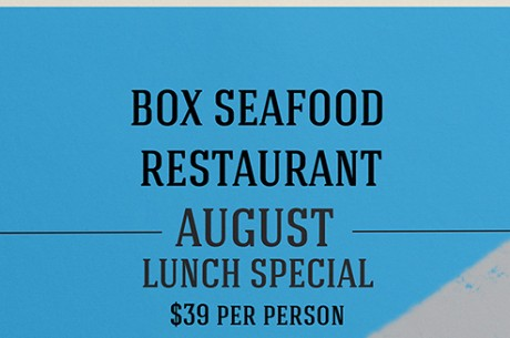August Lunch Special